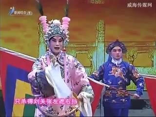海韵丹青 2017-01-29(20:14:00-20:42:16)