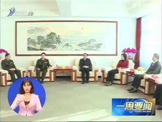 威海新闻 2017-01-15