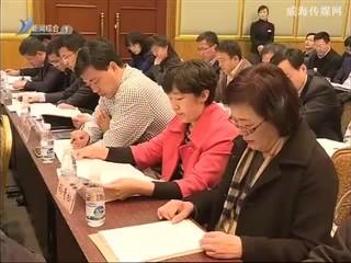 威海新闻2017-1-17