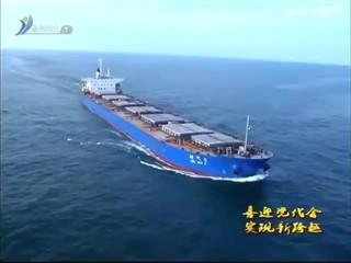 """凭""""蓝""""而立 向海而生 落实蓝区发展战略 推动经济转型跨越"""