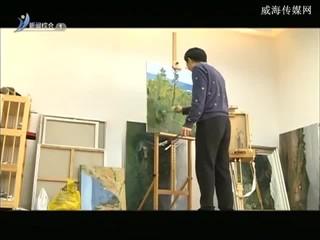 海韵丹青 2017-02-19