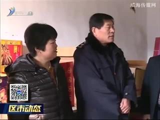 """文登区埠口港:密织安全生产""""防护网"""""""
