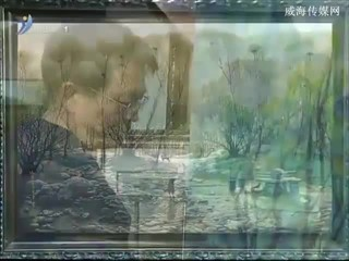 海韵丹青 2017-02-12(20:14:00-20:42:16)