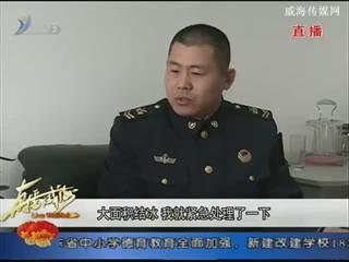 文登籍战士车祸现场勇救6人
