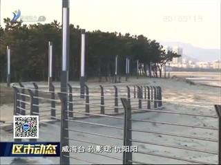 华发集团:打造宜居环境 提升城市品位