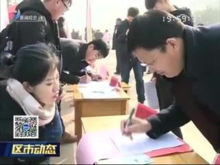 文登区:西进枣庄招揽人才 破解企业用工缺口