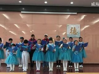 20160724真情威海唱诵团田村威海的畅想.MOV