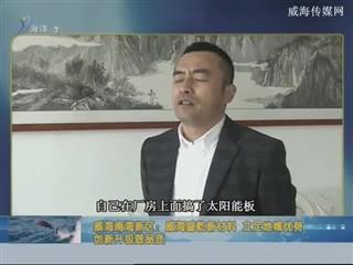 中国海洋资讯 2017-3-30
