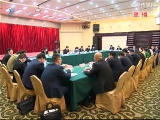 张惠在参加政协科技、科协、工商联界委员讨论时要求 勇于担当重任  齐心协力推动创新发展