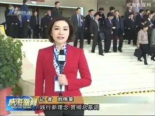 喜庆党代表 实现新跨越