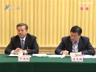 孙述涛在参加荣成代表团分组审议时要求自我加压突破发展 主动作为优化服务