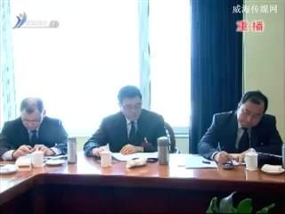 董天祥在参加政协中共和特邀界别委员联组讨论时强调 为推动全市经济社会发展提供政协智慧和力量