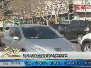 清明小长假期间 交警对市区部分道路实行临时交通管制