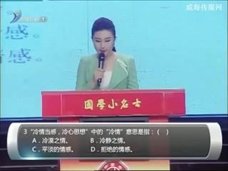快乐酷宝 2017-03-26(17:59:30-18:28:16)