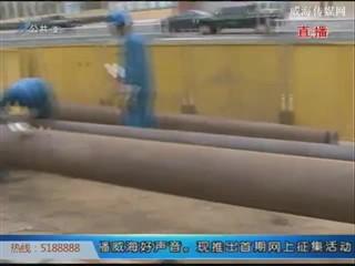 威海热电集团:力推汽改水工程 消除管网安全隐患