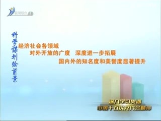 学习贯彻市第十五次党代会精神解读(一)