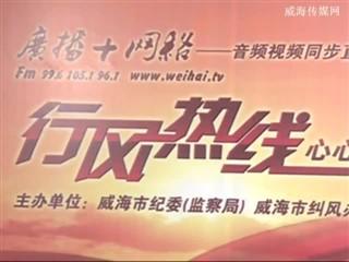 广电网络:免费开通高清畅享馆体验活动!