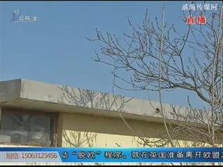"""乳山:吸毒不改忙逃窜 上演""""警匪大战"""""""