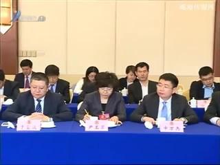 市政协十三届一次会议主席团第三次会议召开