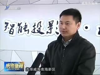 祈锦光电:颠覆投影行业的佼佼者