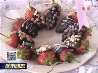 """""""绿色有机""""让汪疃""""莓""""力四射!"""