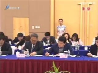 霍高原在参加文登代表团审议时指出高点谋发展 全力走在前