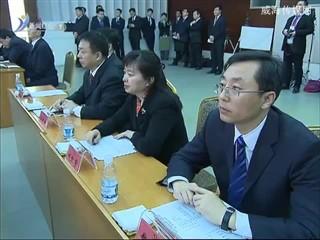中共威海市第十五届委员会举行第一次全体会议