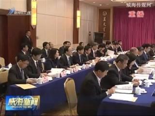 市政协十三届一次会议主席团第二次会议召开
