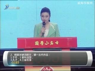 快乐酷宝 2017-03-27(17:59:30-18:28:16)