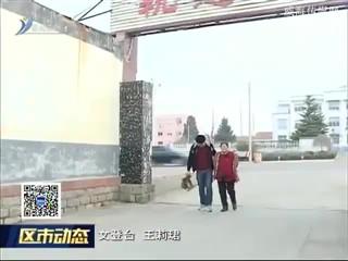 文登米山镇:让群众享受舒心医疗服务