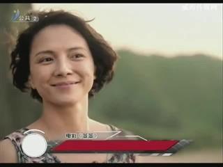 """""""木兰""""导演 张艾嘉 神算军师"""