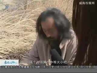 幸福之旅 2017-4-11(18:08:14-18:25:14)