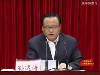 2015三严三实专题教育党课