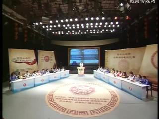 2015国学小名士电视知识竞赛初中组1