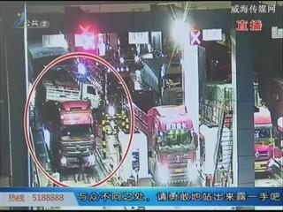 """重庆:大型货车""""长翅膀""""起飞不成反被严罚"""