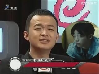 """""""木兰""""导演 赵薇 暴力萝莉"""