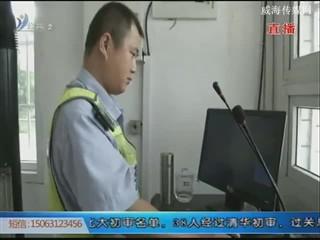 """看天下:重庆不想超员想奇招 """"乘客""""车外挂着走"""