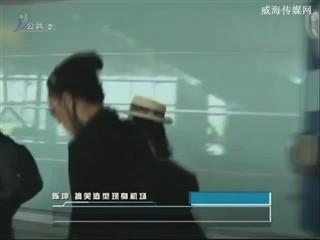 明星造型红黑榜 黑榜TOP1陈坤