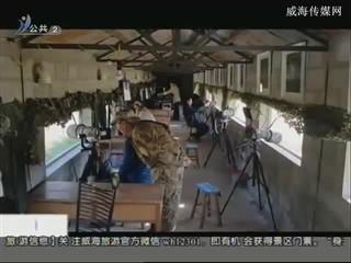 幸福之旅 2017-5-18(18:08:14-18:25:14)