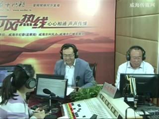 """农业局:6月份将在威海举办""""威海 国际苹果种植设备技术展览会"""""""