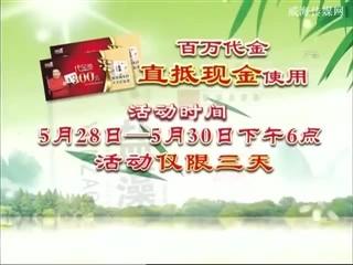 快乐酷宝 2017-05-25(17:59:30-18:28:16)