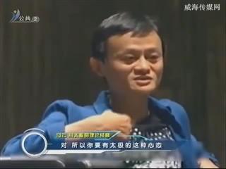 神功三重天 太极宗师 用太极换金