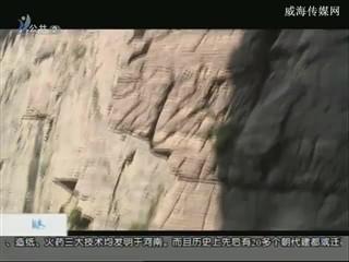 幸福之旅 2017-5-28(18:08:14-18:25:14)