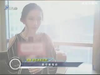 带货女王杨幂 辣妈机场秀