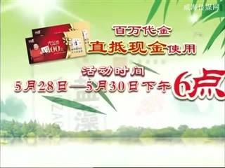 快乐酷宝 2017-05-28(17:59:30-18:28:16)