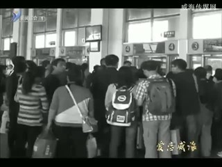 爱恋威海 李伟:我们的奋斗会花开