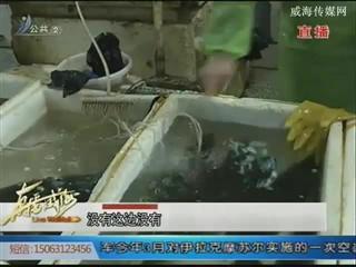 网传鱼浮灵让鱼起死回生 鱼还能吃吗?