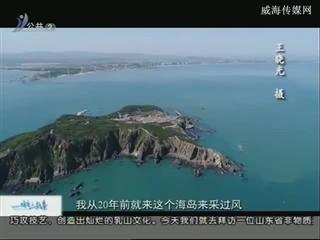 幸福之旅 2017-6-21(18:08:14-18:25:14)