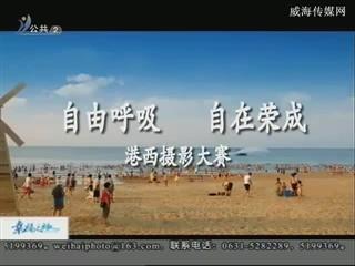 幸福之旅 2017-6-18(18:08:14-18:25:14)