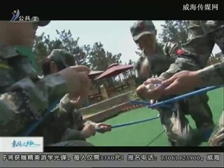 幸福之旅 2017-6-16(18:08:14-18:25:14)